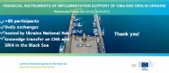 POST EVENT - FINANCIAL INSTRUMENTS OF IMPLEMENTATION SUPPORT OF CMA AND SRIA IN UKRAINE - Κεντρική Εικόνα