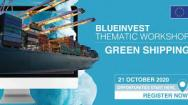 BlueInvest Thematic Workshop 2020 | Green Shipping - Κεντρική Εικόνα