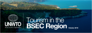 Tourism in the BSEC Region - Κεντρική Εικόνα
