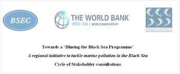Towards a 'Blueing the Black Sea Programme: a regional initiative to tackle marine pollution - Κεντρική Εικόνα