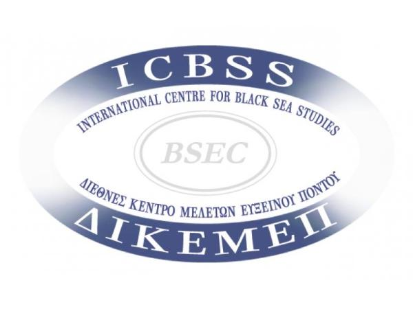 9th International Black Sea Symposium - Κεντρική Εικόνα