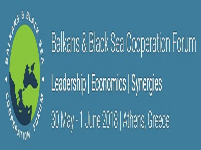 The Balkans & Black Sea Cooperation Forum - 30.05 / 01.06.2018 - Κεντρική Εικόνα
