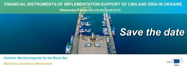 FINANCIAL INSTRUMENTS OF IMPLEMENTATION SUPPORT OF CMA AND SRIA IN UKRAINE - Κεντρική Εικόνα